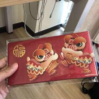 SGX 2018 Red Packet