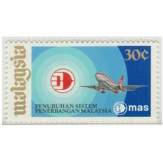 Malaysia 1973 Formation of Malaysia Airline System 30c Mint MNH SG #111