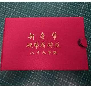 民國89年龍年新臺幣硬幣精鑄版