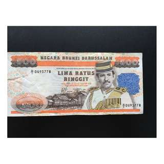 Brunei Darussalam  $500 Old Note