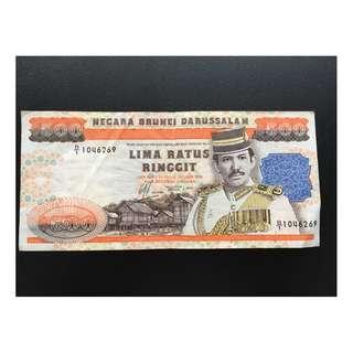 Brunei Darussalam  $500 Old Note