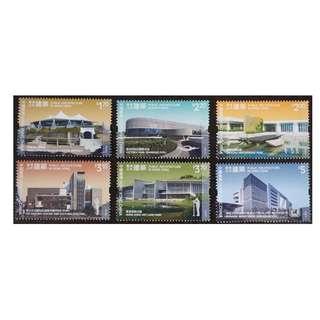 香港 2016年 「香港公共建築」郵票