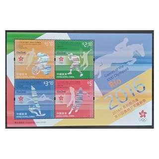 香港 2016年 「2016年里約熱內盧第31屆奧林匹克運動會」郵票小型張