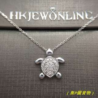 18K白金鑽石吊咀(連鏈)
