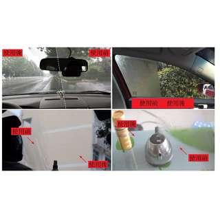 Anti-fogging Spray For Car Window Bathroom Mirror 全新多用途無異味無毒 [強效防霧劑] 車箱內玻璃 浴室鏡 頭盔擋風鏡 眼鏡合用