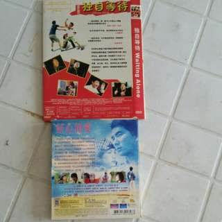 Chinese Movie VCD for CNY