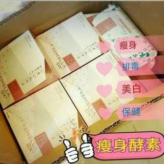 大熱 Tremella dx日本天然排毒瘦身美白酵素 最後2盒