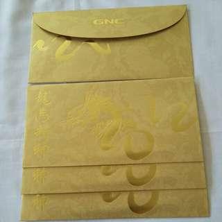 4 pcs *GNC* 2012 Red Packet / Ang Pow / Hong Bao / Ang Bao / Ang Pao