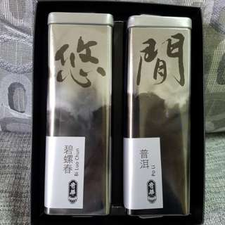 奇華茶葉禮盒裝 ( 全新,碧螺春及普洱)