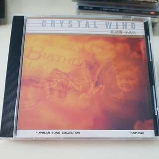 Crystal wind (music)japan