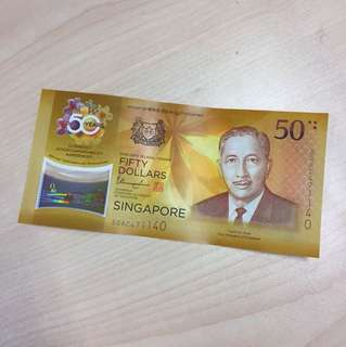 $50 Singapore Brunei Commemorative Note