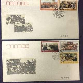 1998–24 解放戰爭三大戰役紀念 —絲識封