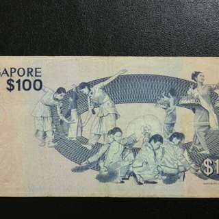 RARE Sgd 100 bird series notes