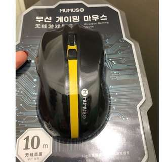 ‼️SALE‼️Wireless Gaming Mouse
