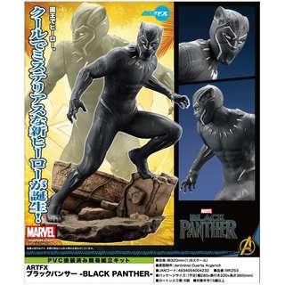 [PO] ARTFX Black Panther