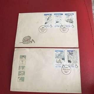China stamp 1965 S70 ( 特70) FDC