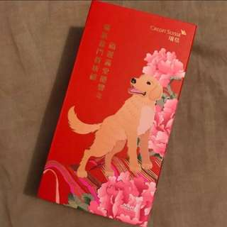 Credit Suisse Special Edition Red Packets Box of 88