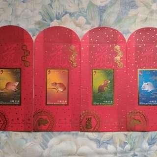 2008年(鼠年)香港郵票珍藏利是禮封一套四款/