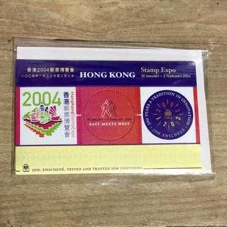 2004年香港郵展紀念張