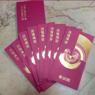 UOB Privilege 2017 Angbao Red Packet