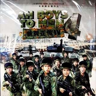 AH BOYS TO MEN VOL.4 DVD