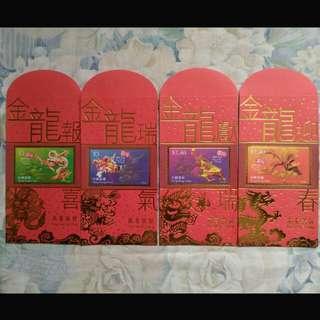 2012年(龍年)香港郵票珍藏利是禮封一套四款