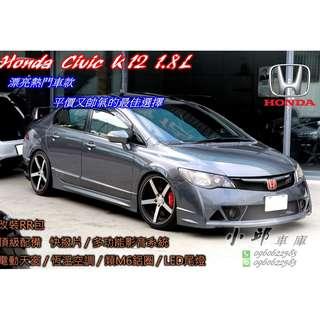 09年 Honda 本田 喜美八代 K12