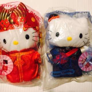 Hello Kitty Dear Daniel Wedding Collection Series (Chinese)