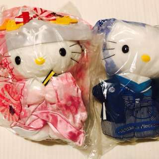Hello Kitty Dear Daniel Wedding Collection Series (Japanese)