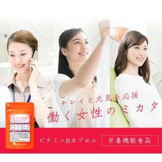 日本直送 保健維他命系列 維他命B雜 1個月份量