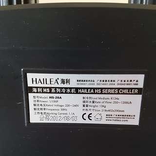 Hailea hs series chiller