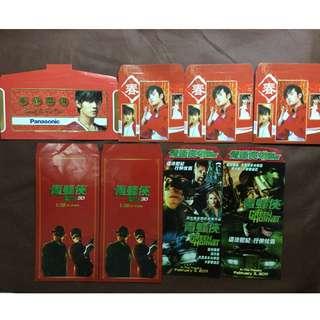 Jay Chou Red Packet Ang Pow Green Hornet Panasonic 周杰伦红包封青蜂侠