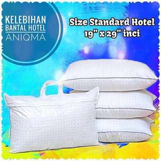 Aniqma hotel pillow
