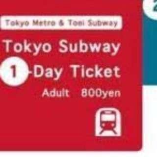 Japan metro Tokyo 1 day pass