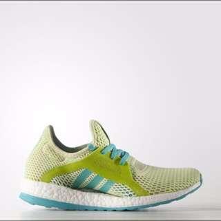 Green Adidas Pure Boost X