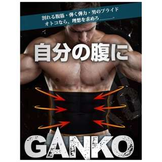 GANKO (Stubborn) ※ Men`s Belly Band for Get slender and tight from soft fat skin