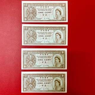 全新無折痕香港女皇頭像1分紙币(每張)