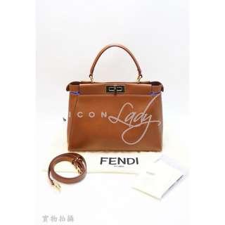 FENDI 8BN226 Regular Peekaboo 啡色皮革 藍色內襯 雙色 三用 手挽袋 斜揹袋 側肩袋