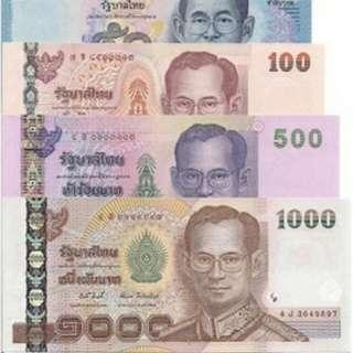 共$16000泰銖兌港幣(1泰銖=0.25港幣)