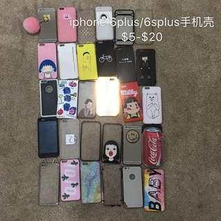iPhone 6plus/6s plus phone case