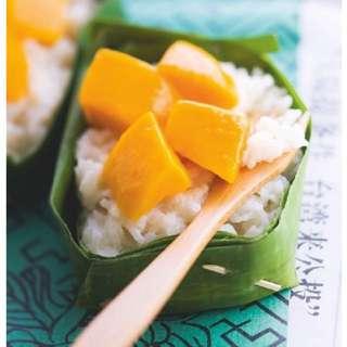 Thai honey mango sticky rice
