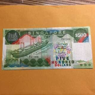 Ship $500 A/1 banknote - 1