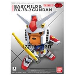 BANDAI X BAPE BABY MILO & RX-78-2 GUNDAM [SD EX-STANDARD]