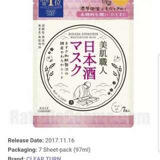 Clear Turn - Bihada Syokunin Sake (moisturising) mask