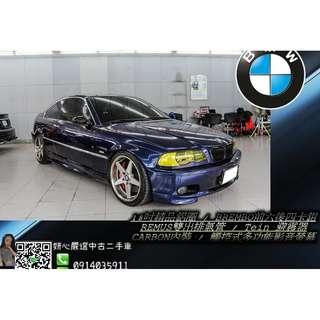 2001 BMW E46 330ci 深藍色