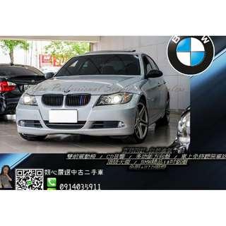 2005 BMW E90 320 銀