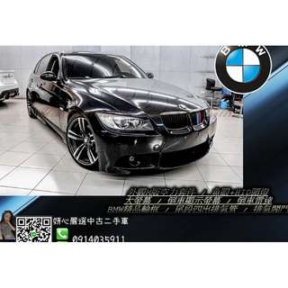 2007 BMW E90 323i 黑 四出排氣管