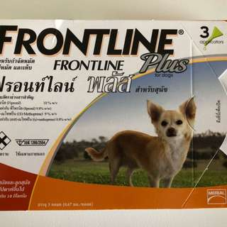 Frontline Plus 3 application for dogs up to 10kg