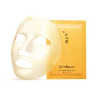 3@$20 Sulwhasoo First Care Activating Mask