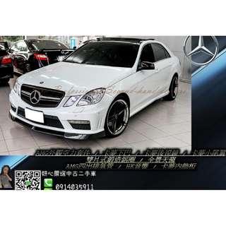 2010 Mercedes-Benz E350 AMG HK 全景 白